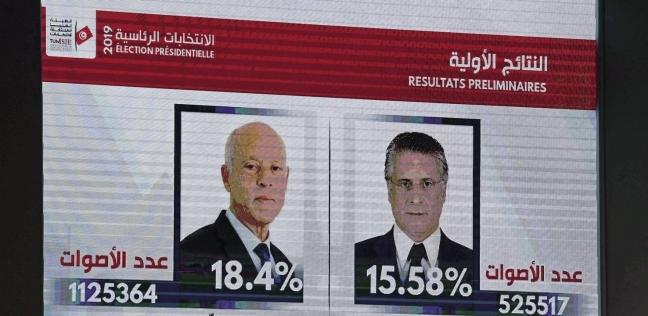 إخوان تونس يحشدون لـ