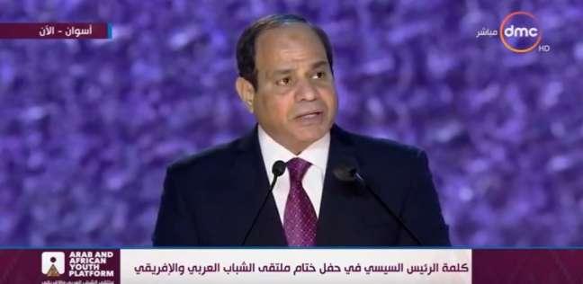 السيسي: انحيازي لأحلام وحماس المصريين كان في محله