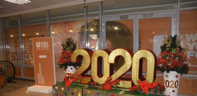 حرب عالمية ووباء وتشيرنوبيل من جديد.. مفاجآت 2020 لا تنتهي