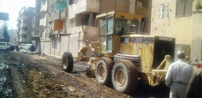 حملة نظافة بمدينة المنشأة بسوهاج