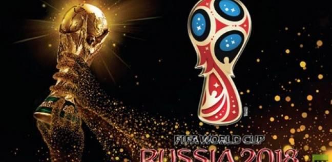 """""""تبديل رابع"""".. أبرز تعديلات قانون كرة القدم بمونديال روسيا"""
