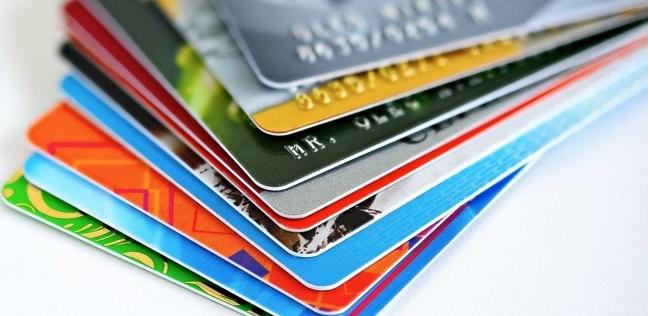 أنواع البطاقات البنكية وطرق استخداماتها