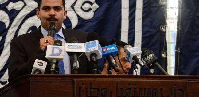 """لجنة النقل بـ""""مستقبل وطن"""" تناقش تشريعات تنمية محور قناة السويس"""
