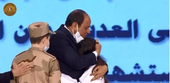 بكاء الرئيس السيسي وهو يحتضن ابنة الشهيد مصطفى عبيدو في احتفالية يوم الشهيد