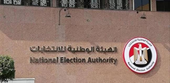 """""""الوطنية للانتخابات"""": عملية التصويت شهدت إقبالا ملحوظا بالخارج"""