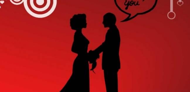 تزوج في عيد الحب واحصل على الذهب مجانا