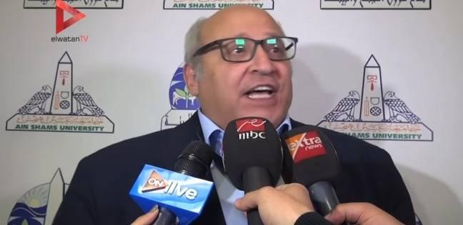 """مد فترة التسجل بـ""""دراسات عليا للطفولة"""" في جامعة عين شمس"""