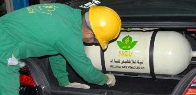 سيارات   سائقون عن الغاز: سعره منخفض.. وأفضل من  البنزين .. ويقلل من أضرار البيئة والحوادث