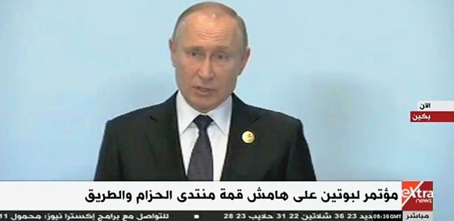 روسيا تطالب بإعطاء وقت أطول لتطبيق المالية الأوروبية مع إيران