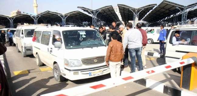 ضبط 37 سيارة خالفت التعريفة في القاهرة