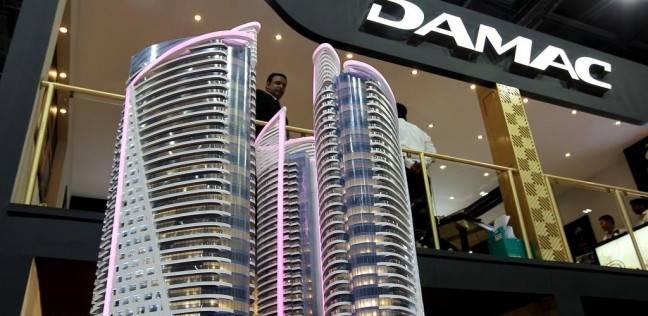 """مالك """"داماك"""" الإماراتية: مستعد لبيع 15% من أسهم الشركة"""