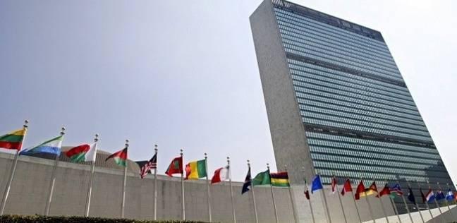 الأمم المتحدة تدعو طهران لوقف أحكام الإعدام بحق 90 شخصا