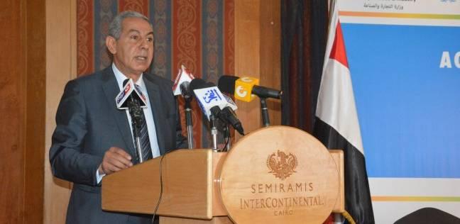 وزيرا المالية والصناعة: التعريفة الجمركية الجديدة تمت بالتنسيق الكامل بين الوزارتين