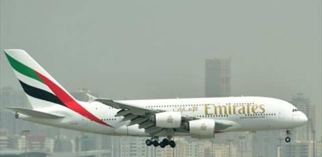 عاجل| الطيران المدني الإماراتي: حركة الملاحة الجوية تسير بشكل طبيعي