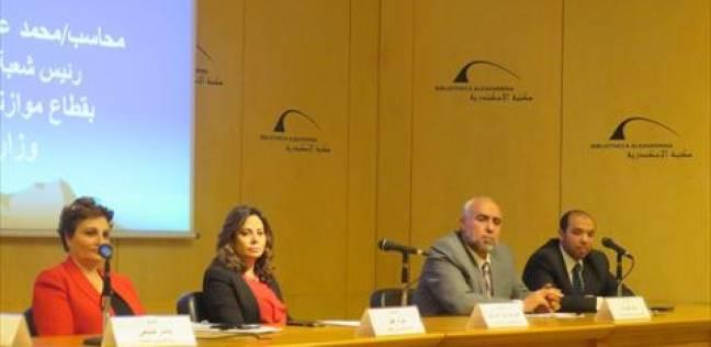 سارة عيد: نضع رأي المواطن في الاعتبار عند اتخاذ القرارات المصيرية