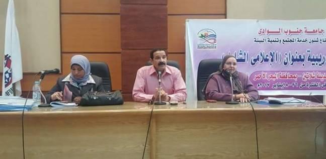 """انطلاق دورة """"الإعلامي الشامل"""" في مدينة الشلاتين"""