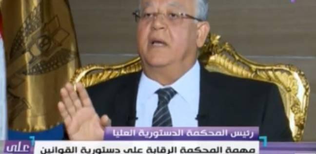 """رئيس """"الدستورية العليا"""" عن لقائه بالسيسي: المحكمة أهم القوى الناعمة"""