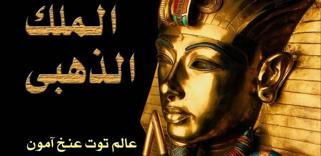"""بعد صورة محمد صلاح.. مدير """"المصرية اللبنانية"""": دعاية لـ""""الملك الذهبي"""""""