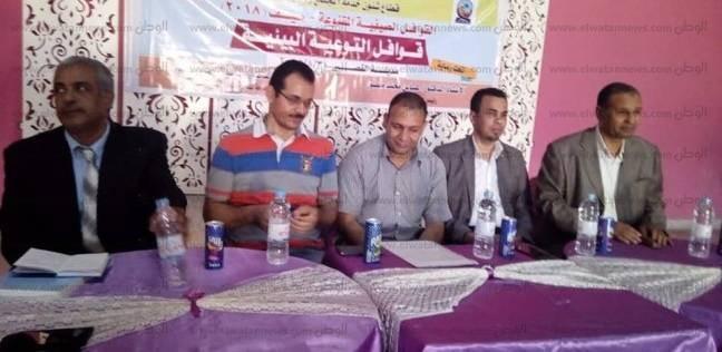 جامعة جنوب الوادي تنظم قافلة للتوعية البيئية بمدينة القصير