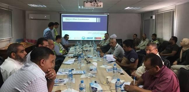 تدريب اللجان المحلية بالدقهلية على السلامة المهنية لمشروع الصرف الصحي