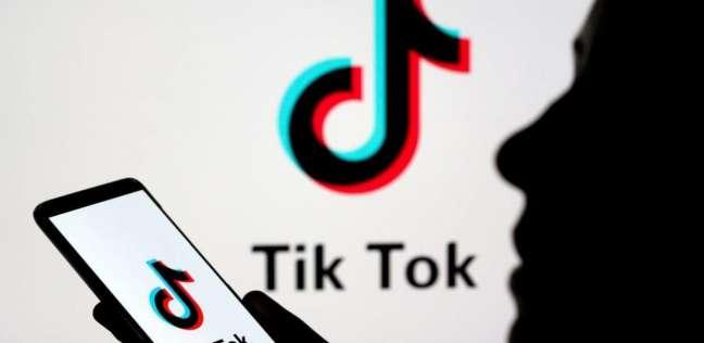 معلومات عن تيك توك