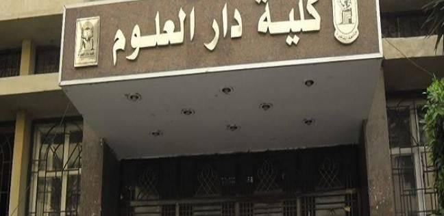 """عميد""""دار علوم"""" القاهرة: تيارات متشددة اختطفت الكلية منذ 70 عاما"""