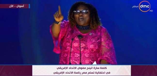 سارة نيانج: التعليم حق أساسي لكل أبناء قارة إفريقيا