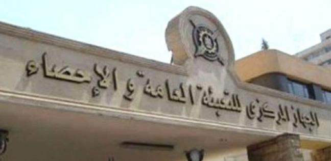2255 طلبا لمكتب براءات الاختراع المصري في 2018