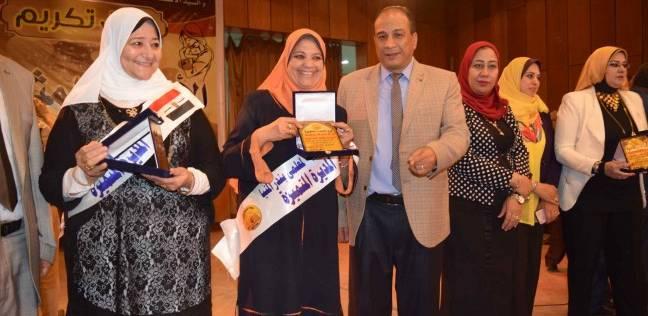نقابة المعلمين بالمنيا تكرم 122 من الأمهات والمعلمات المثاليات