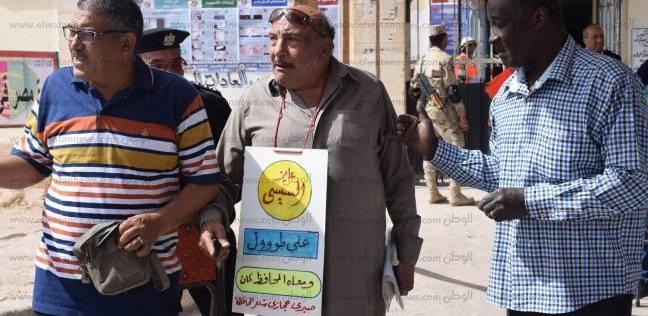 إقبال بلجنة الرجال بمدرسة الأمل الرسمية بمدينة الطور