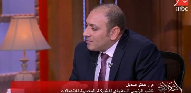 """مسؤول بـ""""المصرية للاتصالات"""": """"النت ضعيف بسبب الكابلات النحاسية"""""""