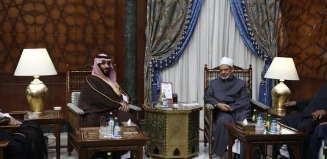 خلال لقائه ولي العهد السعودي.. الإمام الأكبر يشيد بدور السعودية