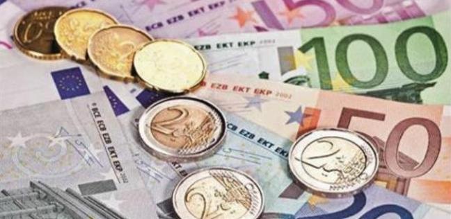 سعر اليورو اليوم الثلاثاء 26-3-2019 في مصر