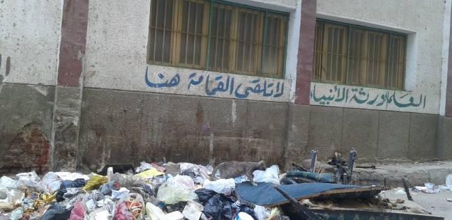 تلال القمامة تحاصر مدارس الشرقية مع بداية العام الدارسي الجديد