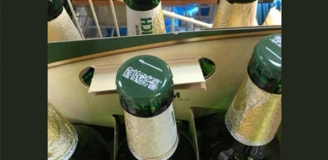 """شركة ألمانية تعتذر عن وضعها علم السعودية على أغطية """"البيرة"""""""