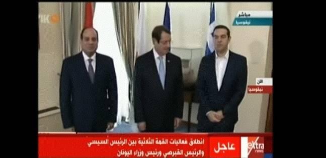 نص كلمة السيسي خلال القمة الثلاثية بين مصر وقبرص واليونان في نيقوسيا