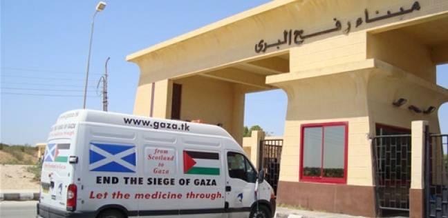 فتح معبر رفح يومي 7و 8 أكتوبر لعبور الحجاج الفلسطينيين إلى غزة