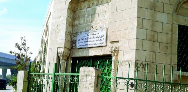 مقابر المشاهير