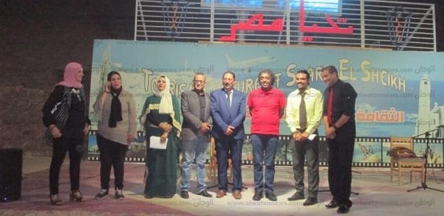 """""""الليلة المحمدية"""" على مسرح شرم الشيخ ضمن فعاليات برنامج صيف بلدنا"""