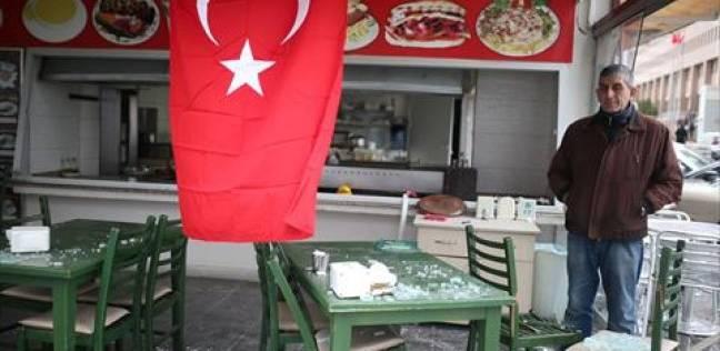 معدل البطالة في تركيا ارتفع إلى أعلى مستوياته في سبع سنوات