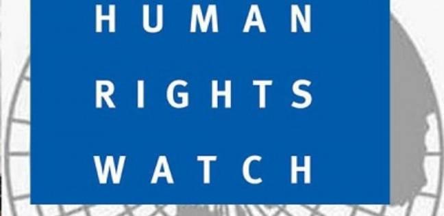 """""""هيومن رايتس"""": أحكام الإعدام في الأردن لن تنهي الهجمات الارهابية"""