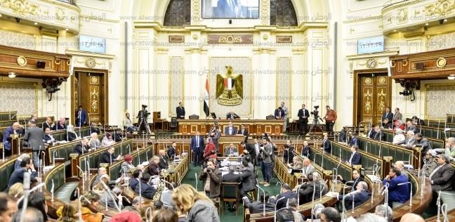 """""""النواب"""" يصدر قانون المجلس القومي للأشخاص ذوي الإعاقة"""