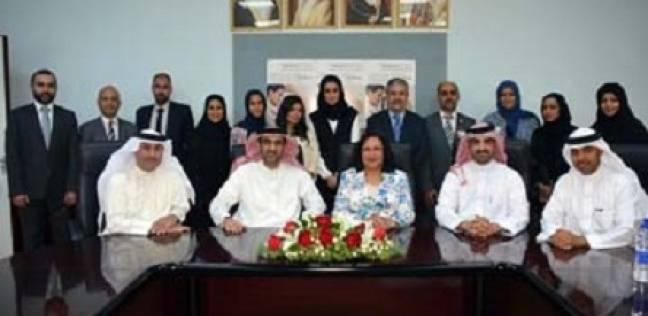 وزارة الصحة البحرينية تدشن خدمة طلب وإصدار شهادة الميلاد إلكترونيا