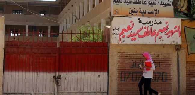 804 لجان انتخابية فى مدارس بأسماء الشهداء.. حتى لا ننساهم
