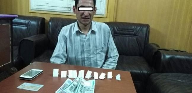 ضبط عاطل بحوزته مواد مخدرة في محطة سكك حديد الزقازيق