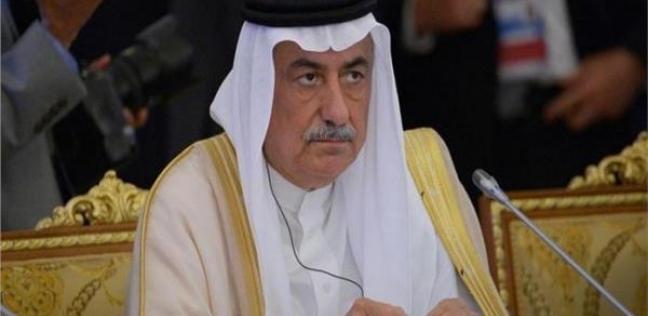 الخارجية السعودية تعلن دعمها سيادة قبرص