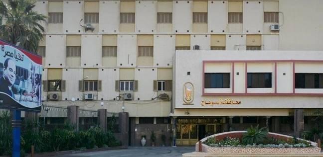 إنشاء مستشفى كلى على مساحة 40400 متر بسوهاج