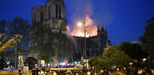 عاجل  فرق الإطفاء تعلن السيطرة على حريق كاتدرائية نوتردام
