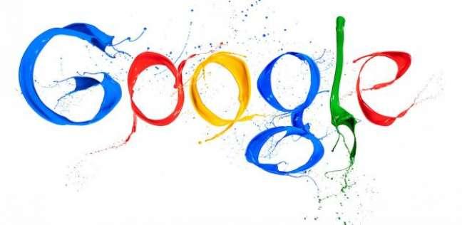 """""""جوجل"""": لن نغير إعادة ترتيب المواقع الإلكترونية الفردية"""