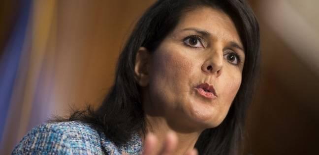 رد واشنطن على مشروع قرار مصر بشأن القدس